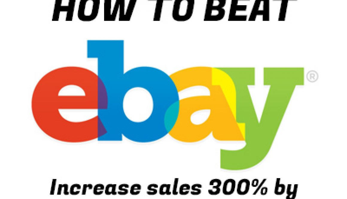 eBay – How I increased Sales 300% by Adding Video